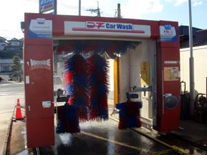 Beauty社製 新型洗車機