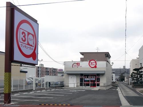 サンキューカット(3QCUT)西津田店