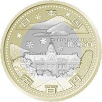 地方自治法施行60周年記念貨幣<北海道>