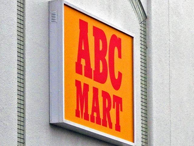 ABC-MART イオン松江ショッピングセンター