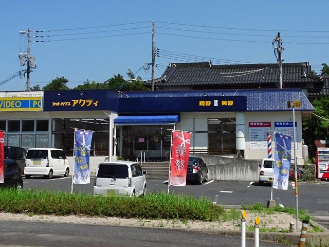 カットハウス アクティ 東出雲店