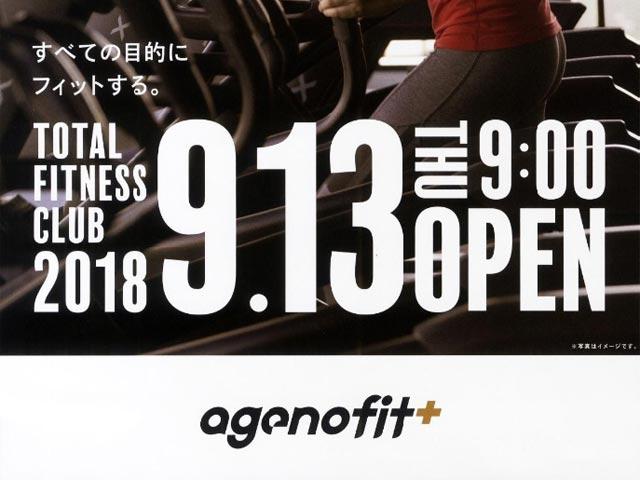 agenofit+