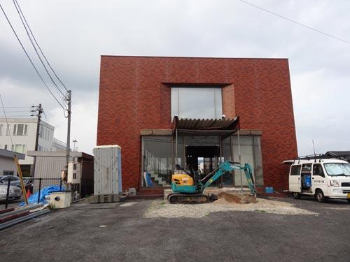赤から 松江黒田店