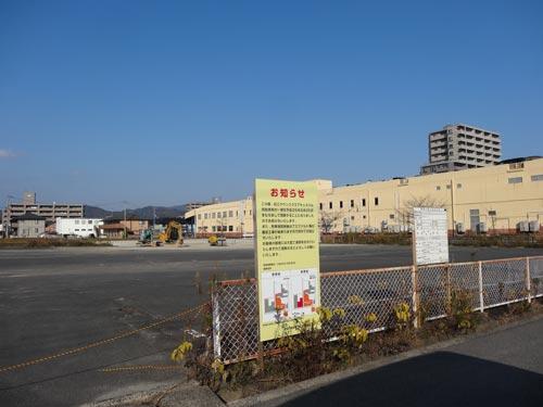 アルファステイツ黒田町Ⅱ