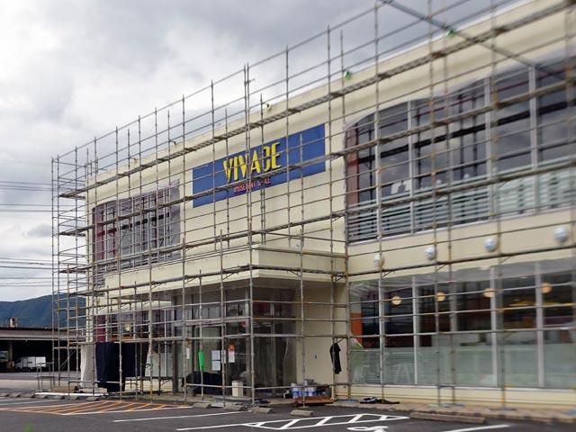 アミパラ 松江店