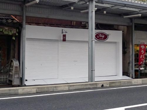 ANGE(アンジェ)松江店