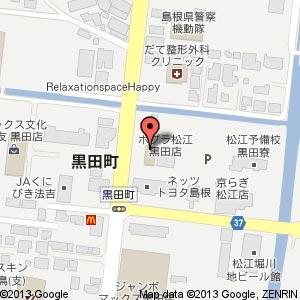 ホワイト急便 黒田店 とコインランドリー あおぞら 黒田店の地図