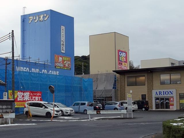 アリオン浜乃木店