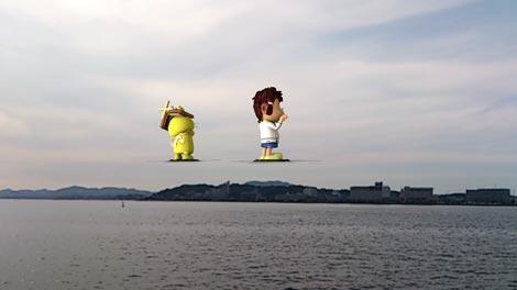 巨大キャラクタAR 神話吉田くんandしまねっこ