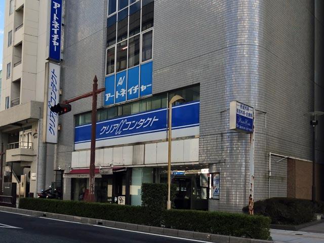 アートネイチャー 松江店/レディースアートネイチャー 松江サロン