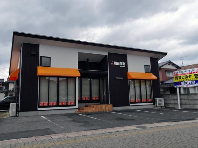 朝日住宅 松江北支店