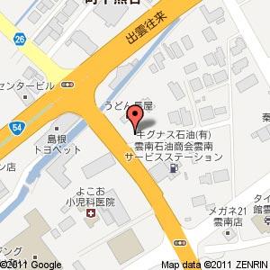 auショップ三刀屋 移転先の地図