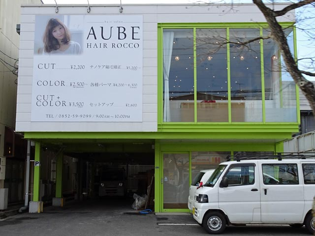 AUBE hair rocco(オーブ ヘアー ロッコ)松江店