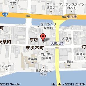 梅酒ダイニング 梅庵の地図