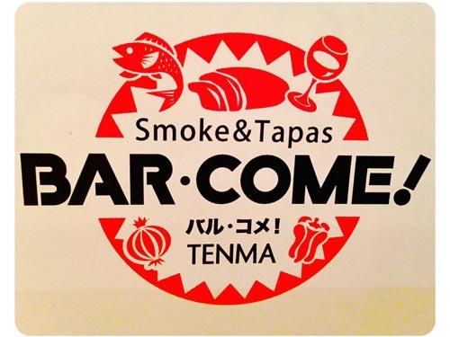 BAR・COME!バル・コメ!松江店