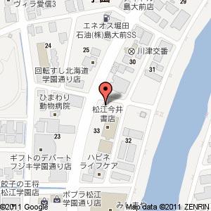 新・和歌山らーめん ばり馬 学園通り店の地図