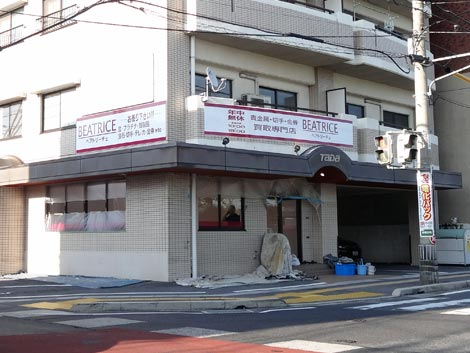 ベアトリーチェ 松江店