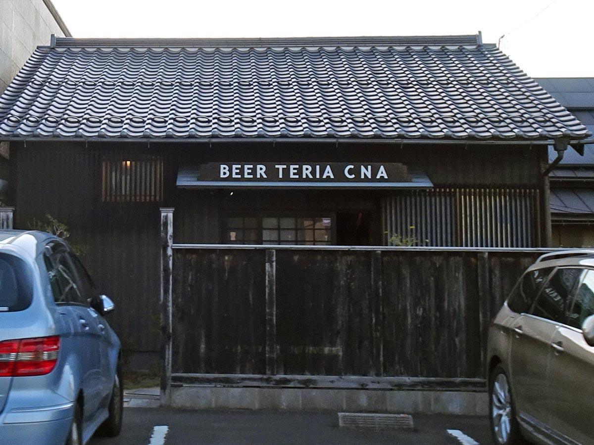 BeerTeria CNA(シーナ)