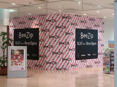 BeeZip シャミネ松江