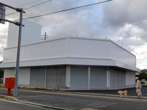 大きいサイズの店 BMO松江店