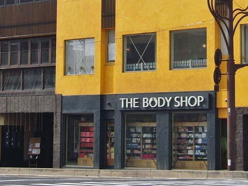 THE BODY SHOP 出雲店