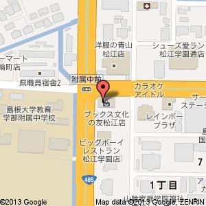 ブックス文化の友 松江店の地図