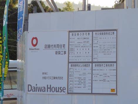 ブックス文化の友 橋南店跡地