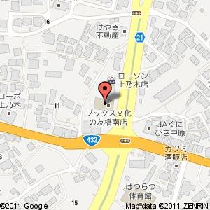 ローソン松江上乃木店