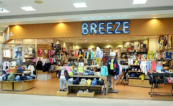 BREEZE(ブリーズ)