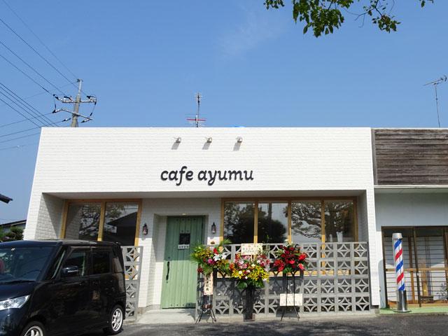 cafe ayumu