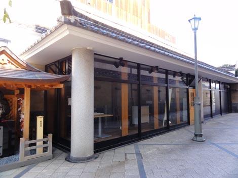 cafe&Bar B.B.