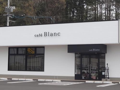 cafe Blanc(カフェ ブラン)田和山店
