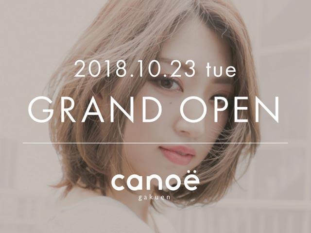 canoe カノエ 松江学園店