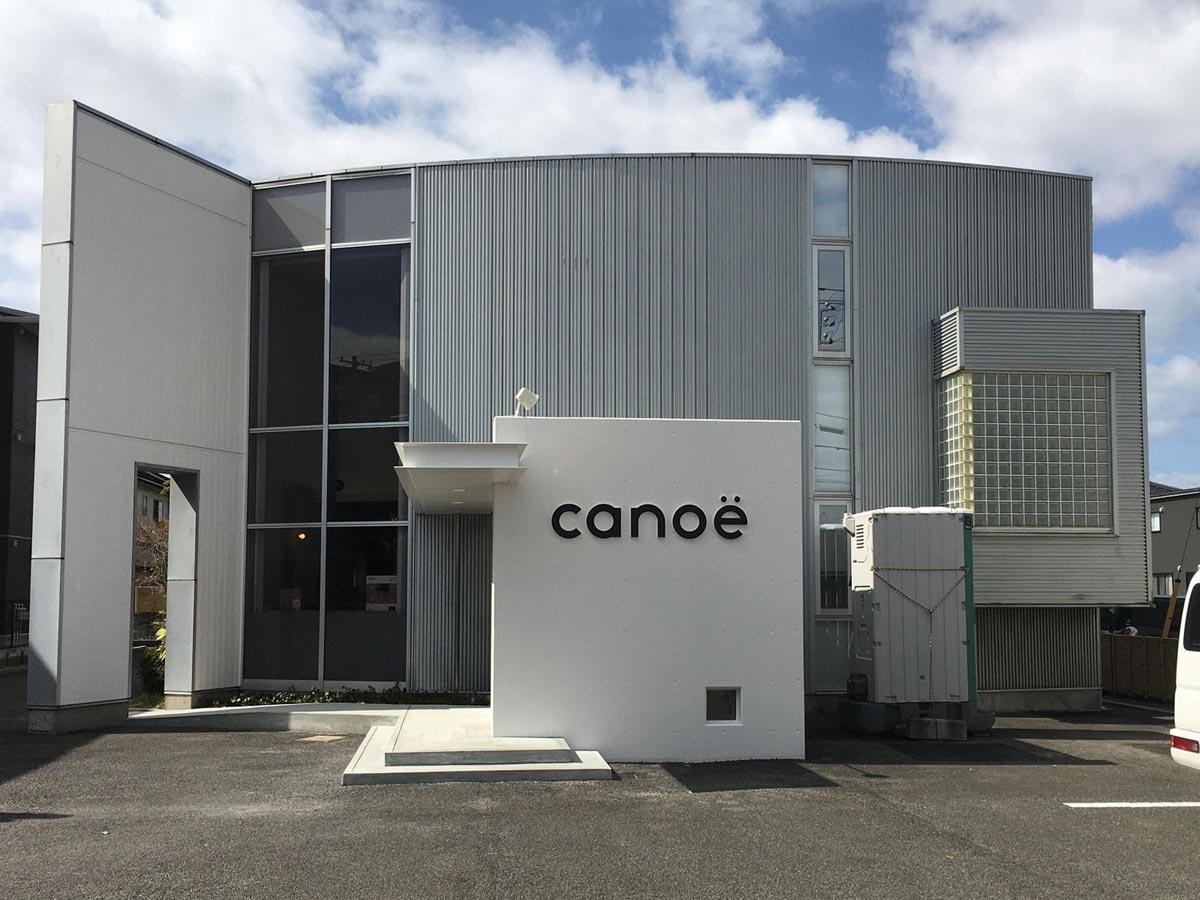 canoe 出雲大塚店(カノエ)