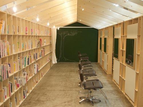 canoe matsue(カノエ マツエ)巨大本棚とセットチェア
