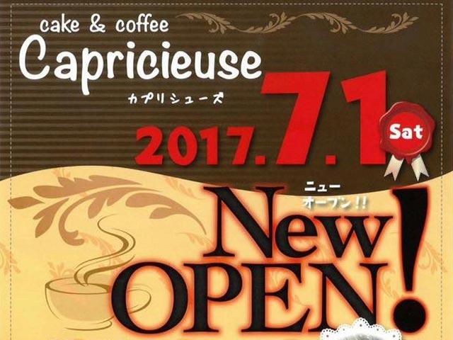 cake&coffee Capricieuse(カプリシューズ)