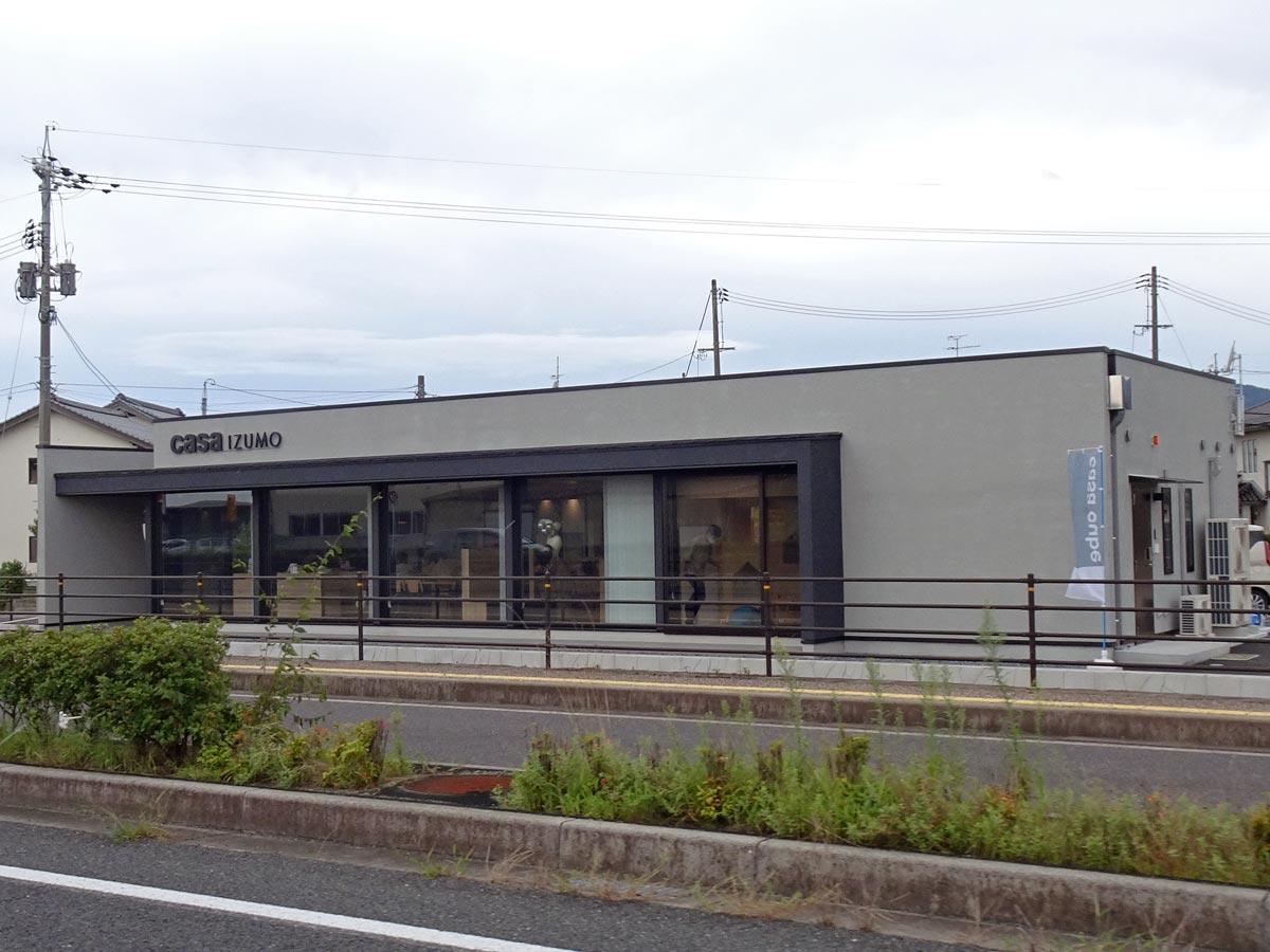 casa IZUMO ショールーム