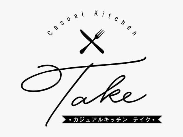 Casual Kitchen Take(カジュアルキッチン テイク)