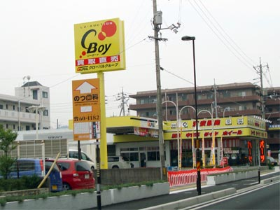 C-boy 松江店
