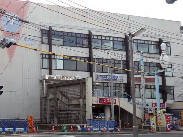 松江センターボウル