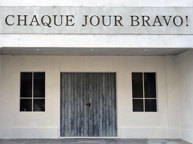 CHAQUE JOUR BRAVO!(シャックジュールブラボー)