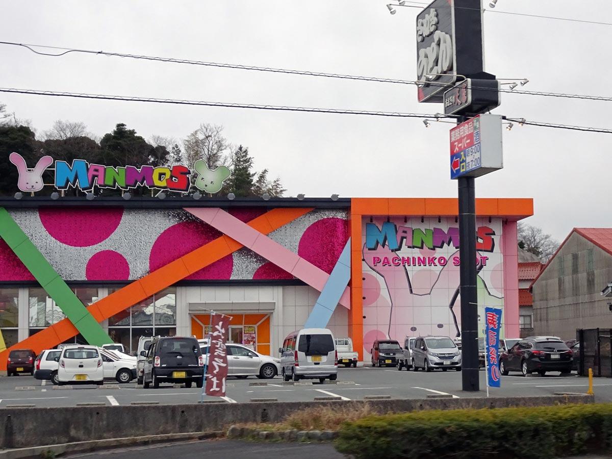 シャトレーゼ 島根大田店