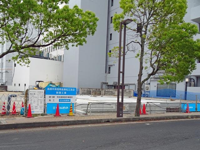 島根中央信用金庫 松江支店