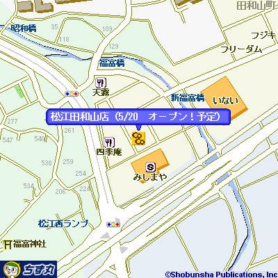 ココイチ 田和山店 地図