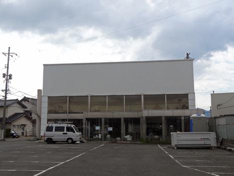 ココ・リハ 平田