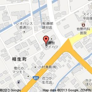 ココ・リハ 平田の地図