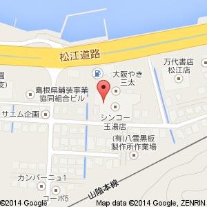 コインズ シンコー玉湯店の地図