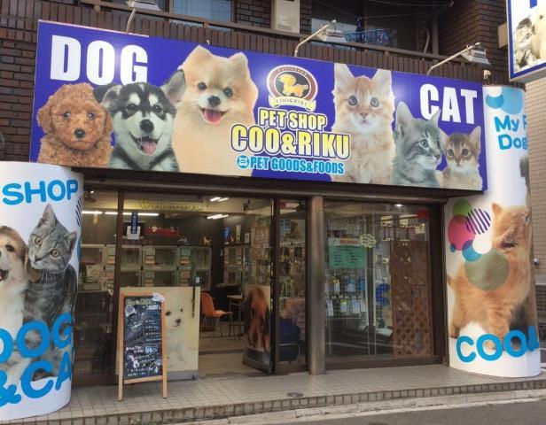 Coo&RIKU 板橋店