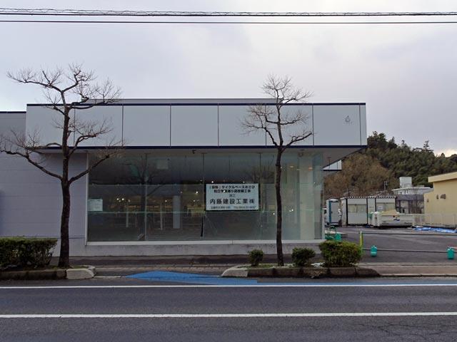サイクルベースあさひ 松江学園通り店