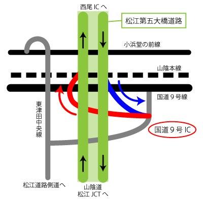 松江第五大橋道路 国道9号IC 概略図